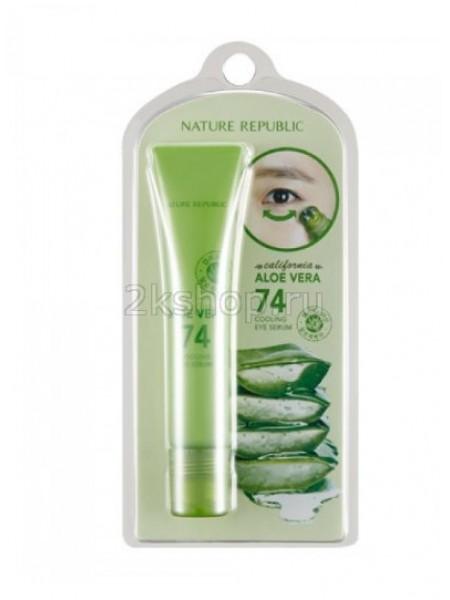 Сыворотка для глаз  охлаждающая с экстрактом алоэ  Nature Republic  California Aloe Vera 74 Cooling Eye Serum