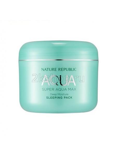 Увлажняющая ночная маска для лица Nature Republic Super Aqua Max Deep Moisture Sleeping Pack (RR)