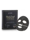 Гидрогелевая маска для лица c золотом и черным жемчугом Petitfee Black Pearl and Gold Hydrogel Mask Pack