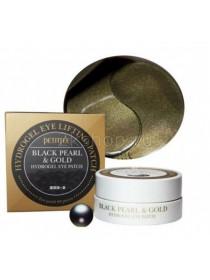 Petitfee Black Pearl and Gold Hydrogel Eye Patch Гидрогелевые патчи с черным жемчугом и золотом