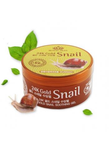 Royal Skin 24K Gold Snail Sooting gel  Многофункциональный улиточный гель для лица и тела с 24 каратным золотом