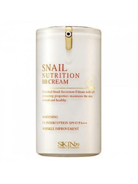 SKIN79 Snail Nutrition BB Cream ББ крем