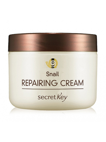 Secret Key Snail Repairing Cream Крем для лица с муцином улитки