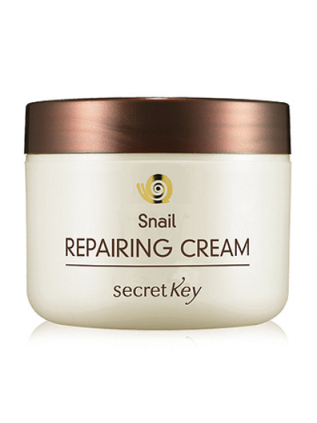 Secret Key Snail Repairing Cream Крем для лица с муцином улитки