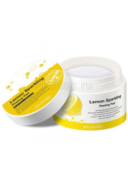 Пилинг пэды с лимоном  Secret Key Lemon Sparkling Peeling Pad
