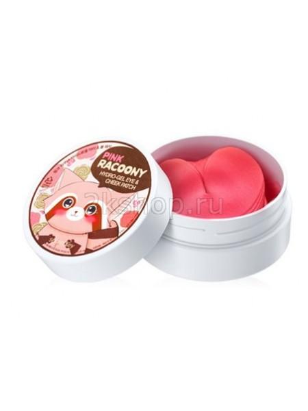 Secret Key Racoony Патчи для глаз и скул гидрогелевые Pink Racoony Hydro-Gel Eye & Cheek Patch