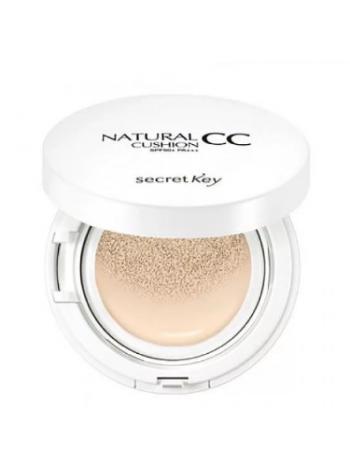 Secret Key Natural CC Cushion SPF50+ PA+++  CC кушон
