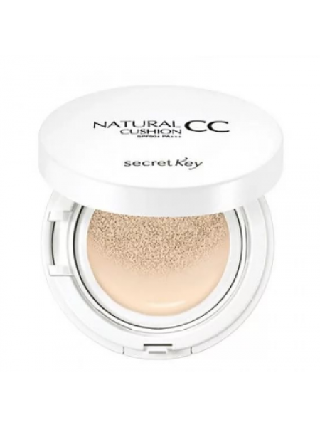 Secret Key Natural CC Cushion SPF50+ PA+++  CC кушон