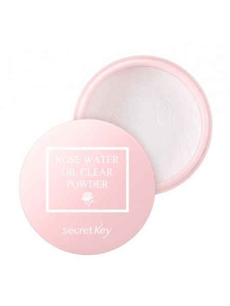 Secret Key Rose Water Oil Clear Powder Рассыпчатая пудра для жирной кожи