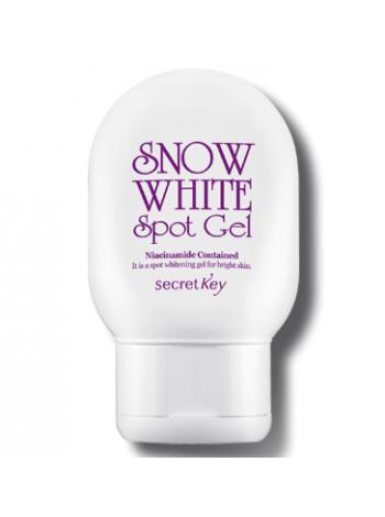 Secret Key Snow White Spot Gel Гель для лица и тела отбеливающий