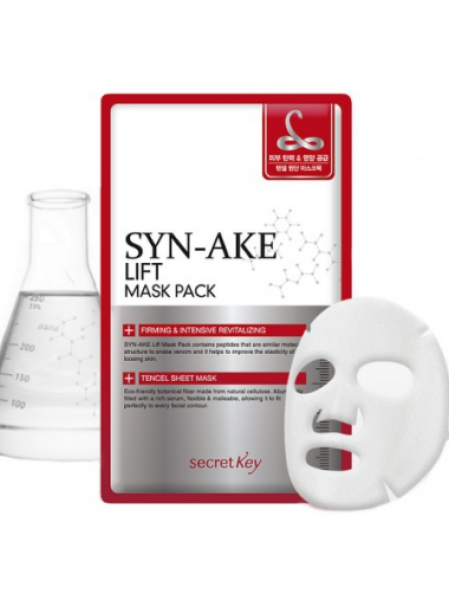 Secret Key  SYN-AKE Lift Mask Pack  Маска-лифтинг с пептидами змеиного яда