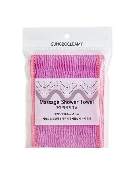 Мочалка для тела (11х100) Sung Bo Cleamy CLEAN&BEAUTY Massage Shower Towel