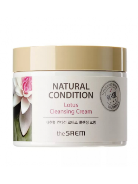 The Saem Natural Condition Lotus Cleansing Cream Крем очищающий c лотосом