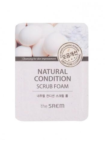 The Saem Natural Condition Scrub Foam Sample Пенка-скраб для лица пробник
