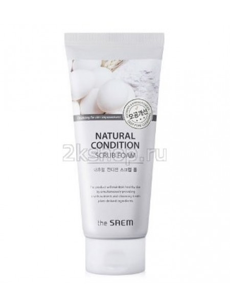 The Saem Natural Condition Scrub Foam [Deep pore cleansing]  Пенка-скраб для лица