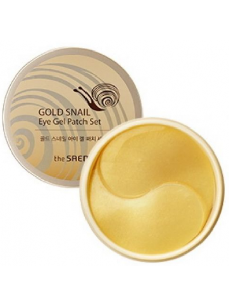THE SAEM Snail Патчи для глаз с экстрактом муцина улитки для век 60шт Gold Snail Eye Gel Patch Set