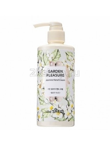 Крем для рук с жасмином The Saem Garden Pleasure Hand Cream -Mellow Jasmine 300 мл.