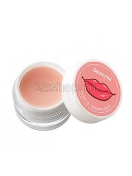 The Saem Saemmul Fruits Lip Sleeping Pack Маска для губ фруктовая ночная