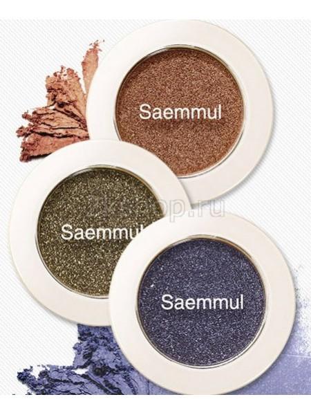The Saem Saemmul Single Shadow(Shimmer) Тени для век мерцающие