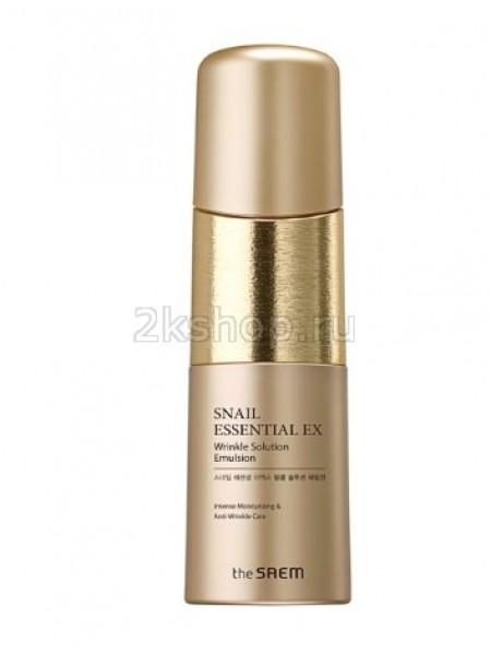 The Saem Snail Essential EX Wrinkle Solution Emulsion Эмульсия антивозрастная  с улиткой