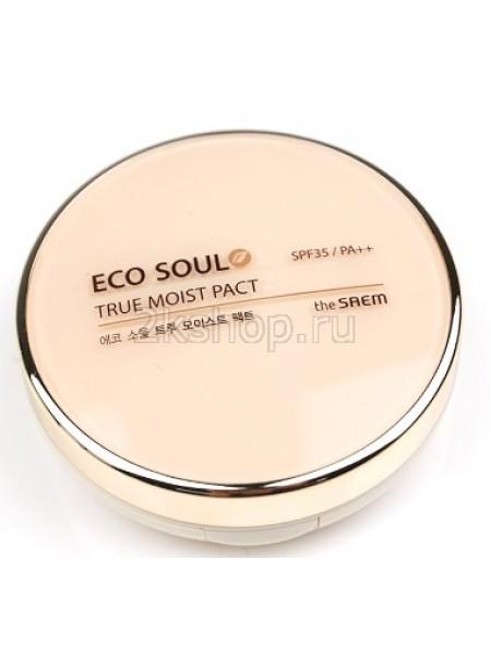The Saem Eco Soul True Moisture Pact Пудра для лица увлажняющая