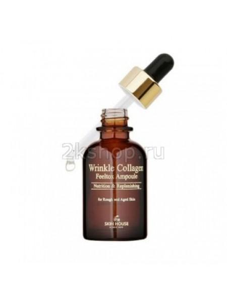 Ампульная сыворотка с коллагеном The Skin House Wrinkle Collagen Feeltox Ampoule