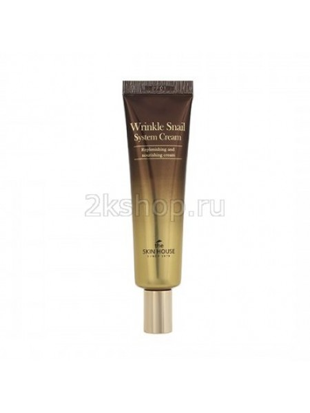 The Skin House Wrinkle Snail System Cream 30ml  Антивозрастной улиточный крем 30 мл
