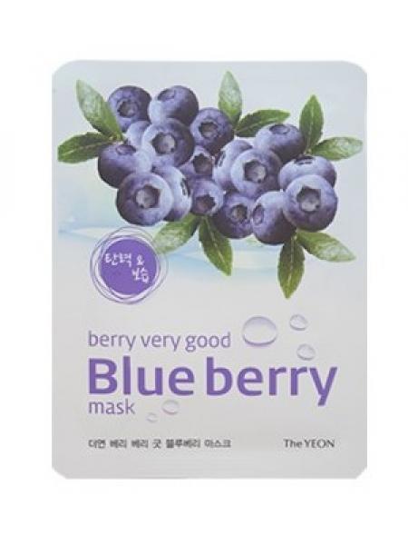 The YEON Berry Very Good Blue Berry Mask [Elasticity and Moisturing] Тканевая маска для лица с экстрактом черники