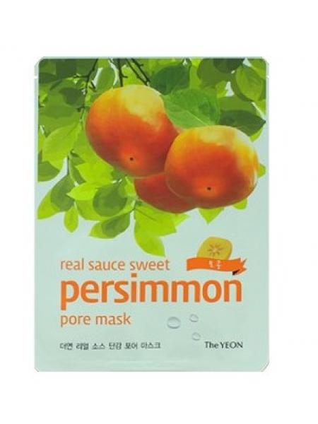 The YEON Real Sauce Sweet Persimmon Pore Mask [Pore care & Elasticity] Тканевая маска для лица с экстрактом хурмы для сужения пор
