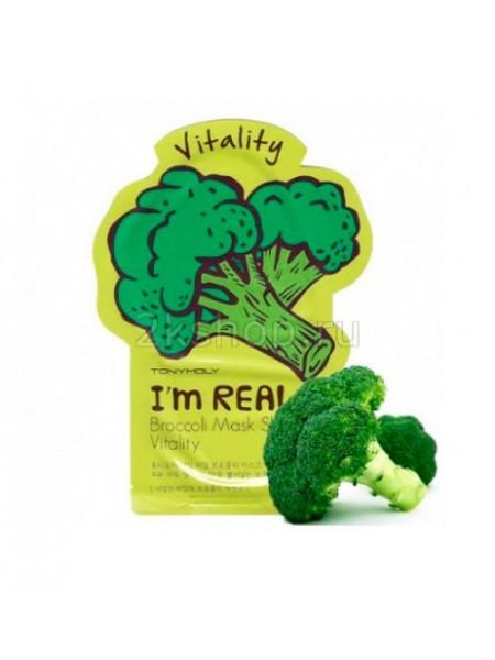 Tony Moly I'm Real Broccoli Mask Sheet Маска для лица тканевая с брокколи