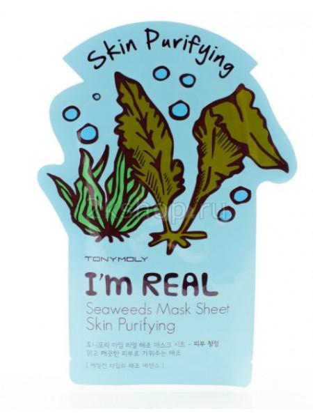 Tony Moly I'm Real Seaweeds Mask Sheet Маска для лица тканевая Водоросли