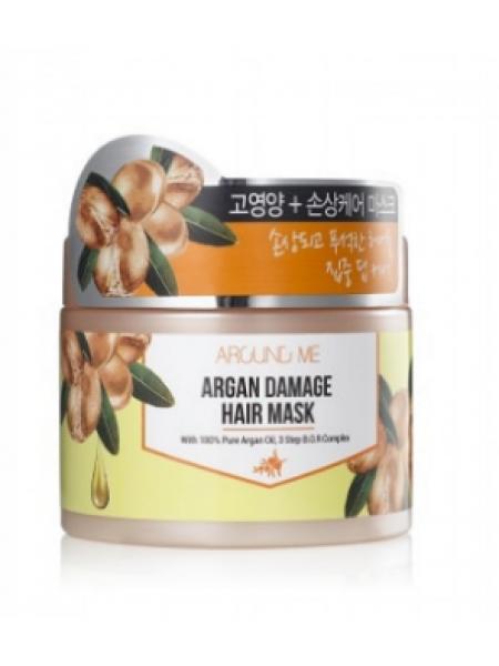 Маска для поврежденных волос с аргановым маслом Around me Argan Damage Hair Mask