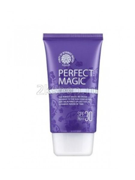ББ крем Lotus  Perfect Magic BB Крем SPF 30 PA+++