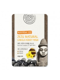 Jeju Nature's Canola Honey Mask Питательная тканевая маска  c  экстрактом рапсового меда