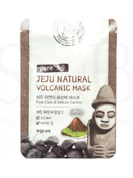 Jeju Natural Volcanic Mask Pore Care & Sebum Control Маска для лица очищающая поры