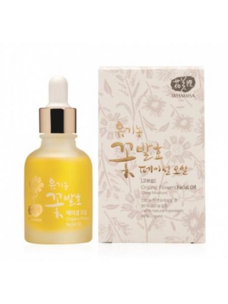 Масло для лица на основе органических цветов Whamisa Organic Flowers Facial Oil