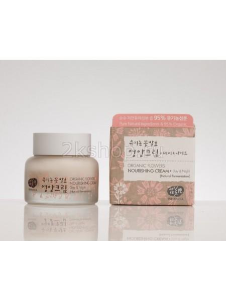 Whamisa Organic Flowers Nourishing Cream  Питательный крем для лица на основе органических цветов