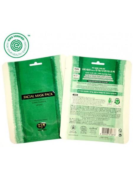 Whamisa Organic Kelp Sheet Facial Mask Pack Органическая листовая маска для лица на основе морских водорослей