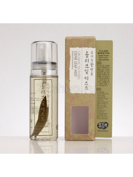 Мист-спрей для лица оливковый Whamisa Organic Flowers Olive Leaf Mist