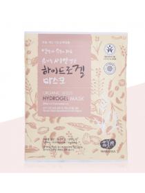 Whamisa Organic Seeds Hydrogel Mask (Natural Fermentation) Гидрогелевая маска для лица на основе ферментов семян растений