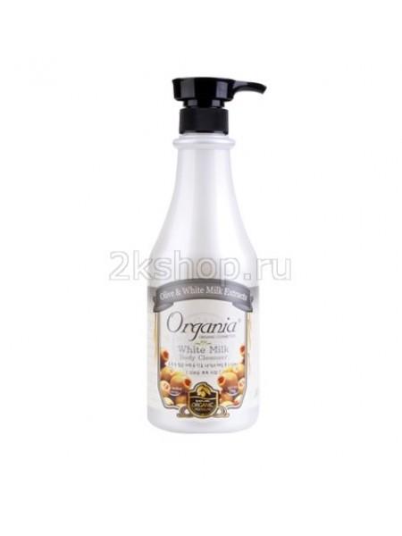 WHITE COSPHARM Organia White Milk Body Cleanser Гель для душа с Молочным протеином и Оливой