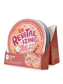 Yadah Revitalizing Jelly Pack  Витаминная маска- желе для лица