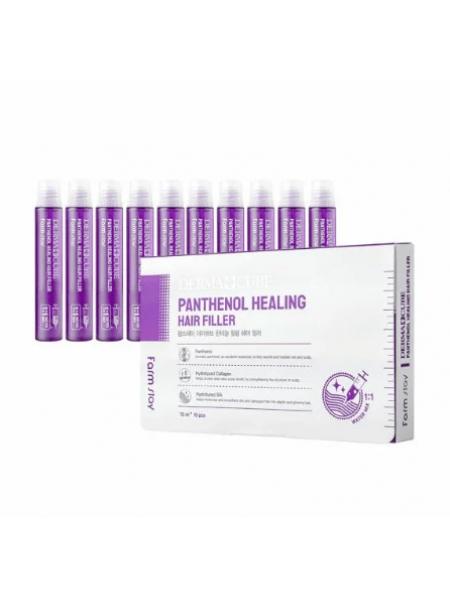 Филлер для волос питательный с пантенолом FarmStay Derma Cube Panthenol Healing Hair Filler