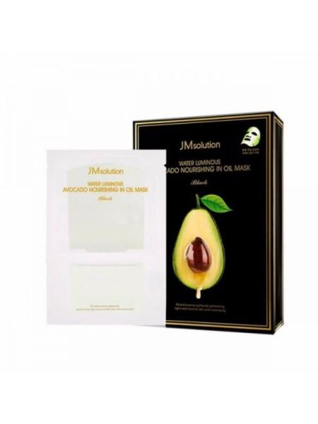JMsolution Water Luminous Avocado Nourishing in Oil Mask Ампульная тканевая маска с маслом авокадо