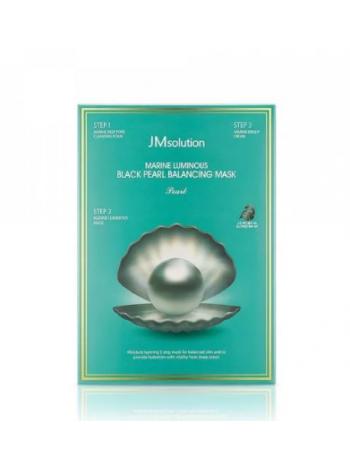 JMsolution Marine Luminous Black Pearl Трех ступенчатая увлажняющая маска с жемчугом  для сияния кожи