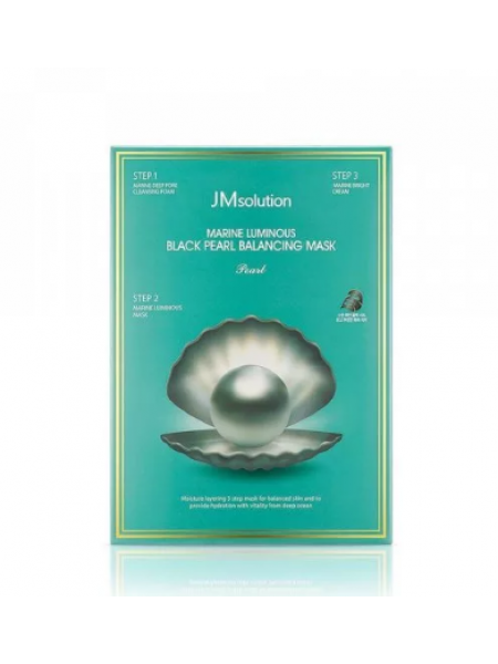 JMsolution Marine Luminous Black Pearl Трех шаговая увлажняющая маска с жемчугом  для сияния кожи