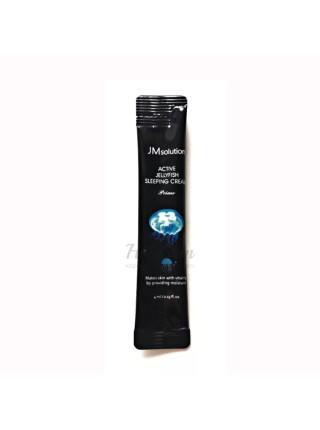 Ночная увлажняющая крем -маска с экстрактом медузы JMsolution Active Jellyfish Sleeping Cream Prime