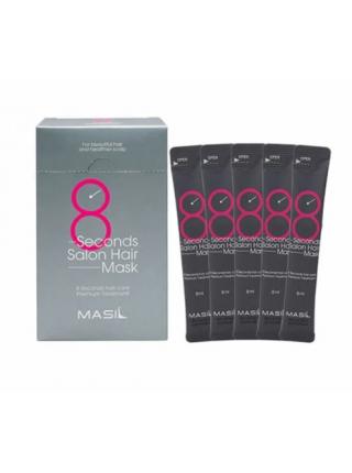Masil 8 Seconds Salon Hair Маска для волос Салонный эффект за 8 секунд 8 мл
