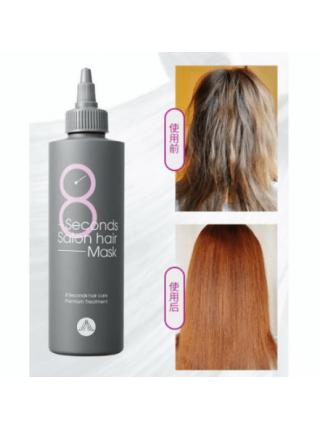 Masil 8 Seconds Salon Hair Маска для волос Салонный эффект за 8 секунд