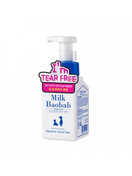 Детская пенка для умывания Milk Baobab Baby&Kids Facial Foam
